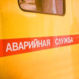 Аварийные службы Бабынино
