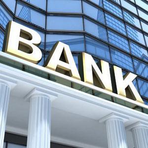 Банки Бабынино