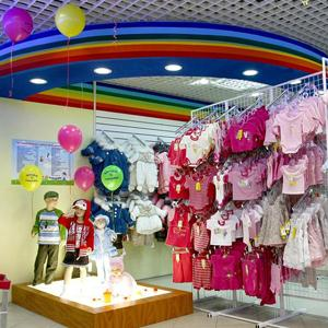 Детские магазины Бабынино