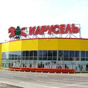 Гипермаркеты Бабынино
