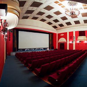 Кинотеатры Бабынино