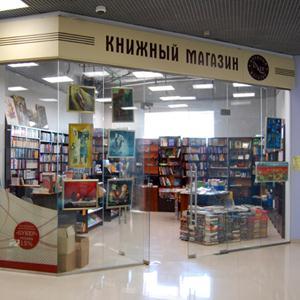 Книжные магазины Бабынино