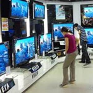 Магазины электроники Бабынино