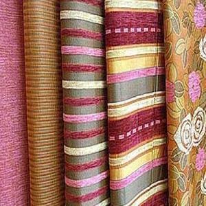 Магазины ткани Бабынино