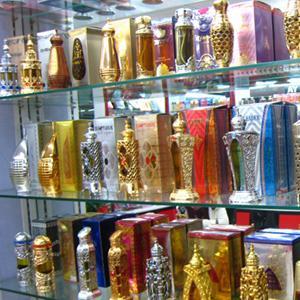 Парфюмерные магазины Бабынино