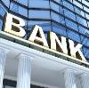 Банки в Бабынино