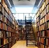 Библиотеки в Бабынино