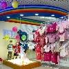 Детские магазины в Бабынино