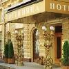 Гостиницы в Бабынино