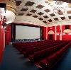 Кинотеатры в Бабынино