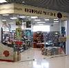 Книжные магазины в Бабынино