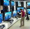 Магазины электроники в Бабынино