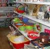 Магазины хозтоваров в Бабынино