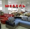 Магазины мебели в Бабынино
