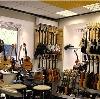 Музыкальные магазины в Бабынино