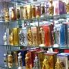 Парфюмерные магазины в Бабынино