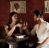 Рестораны, кафе, бары в Бабынино