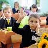 Школы в Бабынино