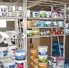 Строительные магазины в Бабынино