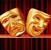 Театры в Бабынино