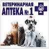 Ветеринарные аптеки в Бабынино