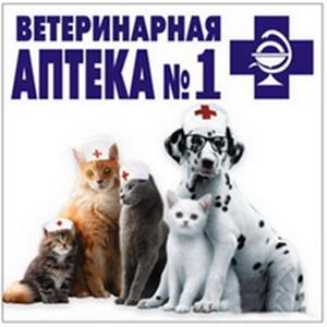 Ветеринарные аптеки Бабынино